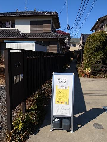 2013-02-21 HAL舎 036