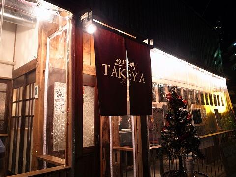 2012-12-11 takeya 001