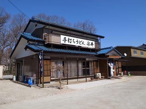 2013-03-06 永井 001