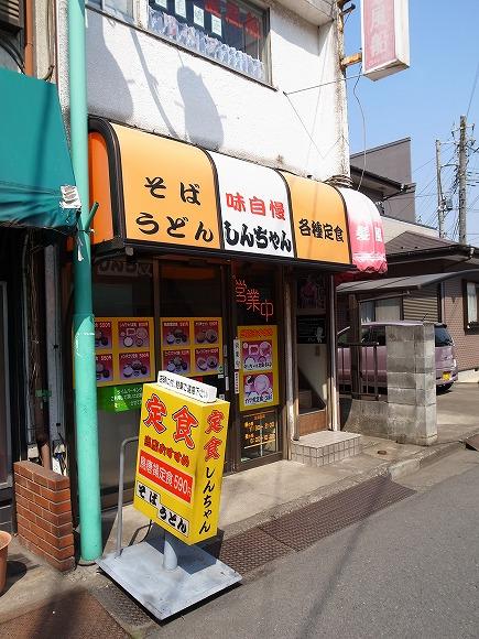 2013-03-08 しんちゃん 003