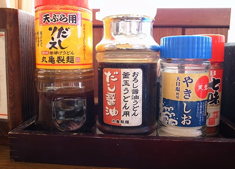 2013-03-09 丸亀製麺 009