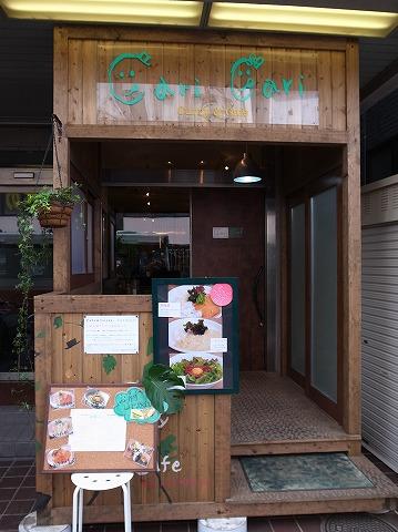 2013-03-13 カリカリ 001