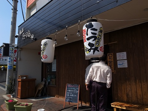 2013-03-17 たつみ喜心 001