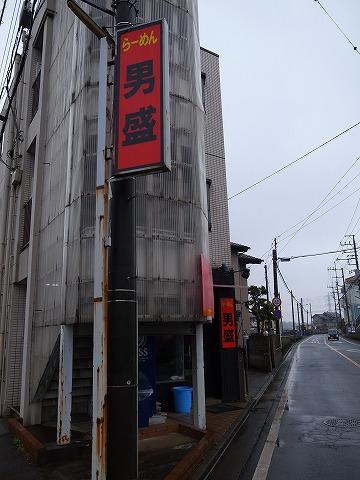 2013-03-27 男盛 001