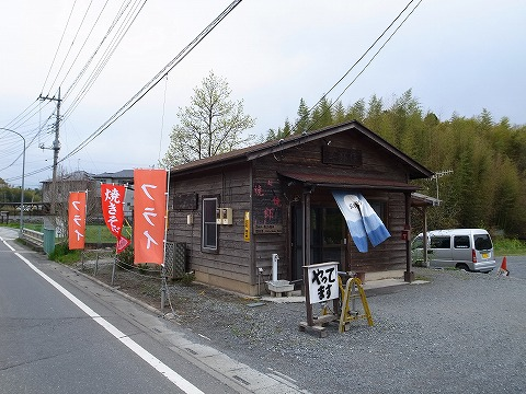 2013-04-11 五郎作 010
