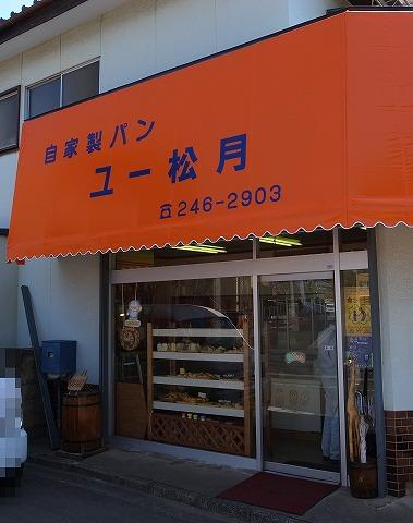 2013-04-13 ユー松月 001