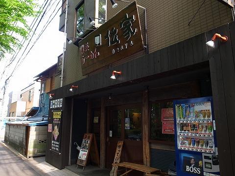 2013-04-16 伝家 012