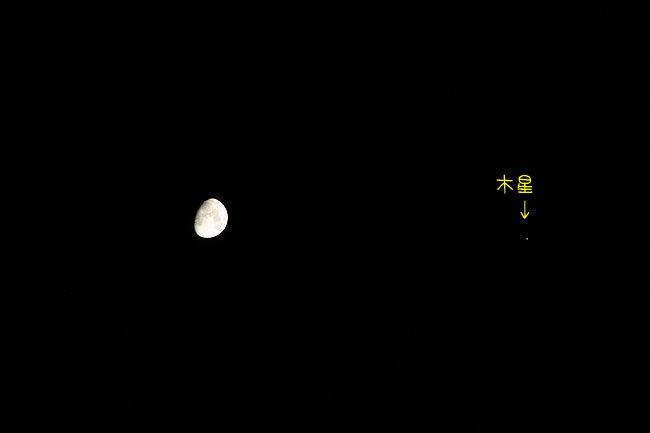 130122-0.jpg