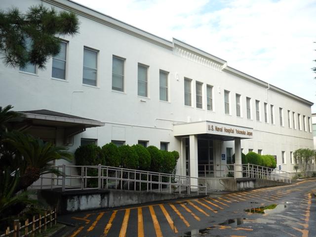 U.S. Naval Hospitai Yokosuka Japan