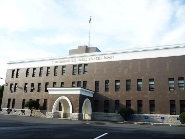 COMMANDER U.S. NAVAL FORECES JAPAN