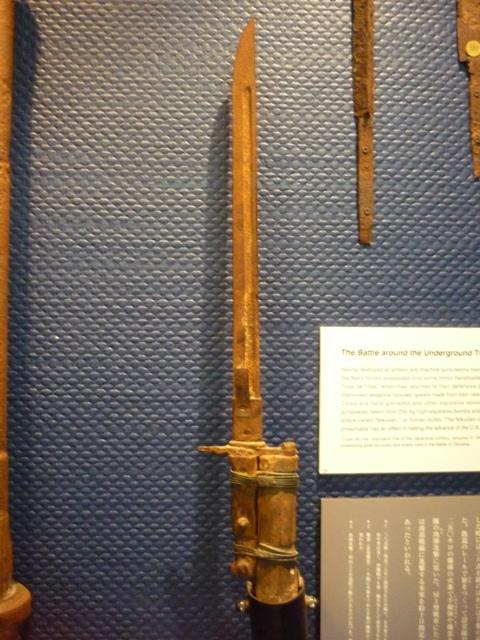 手製の武器