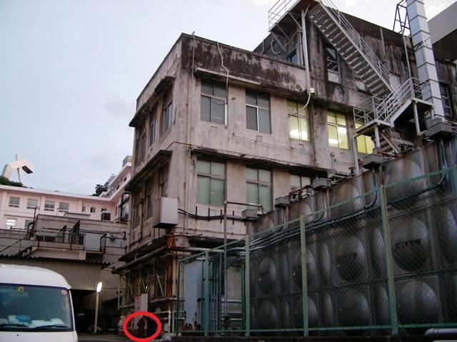 旧第二病舎