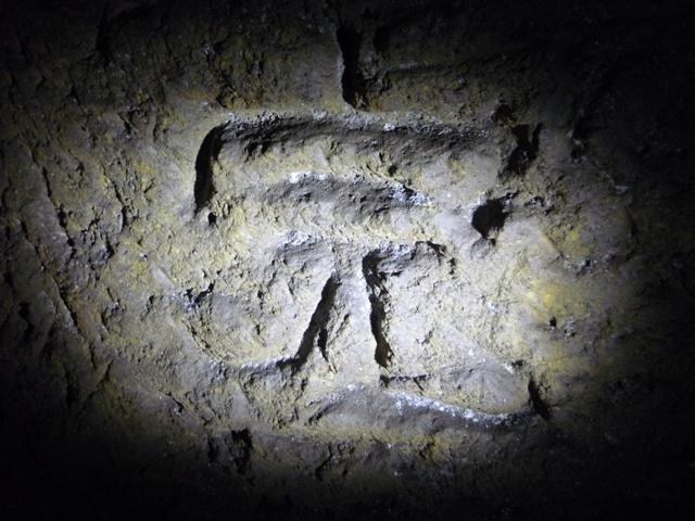「完」長浜海岸洞窟陣地