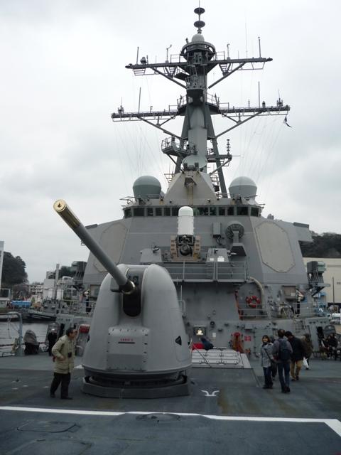 USS Stethem, DDG-63