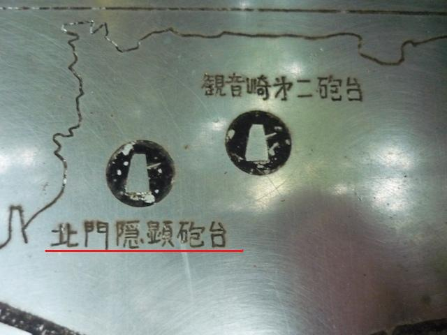 北門隠顕砲台