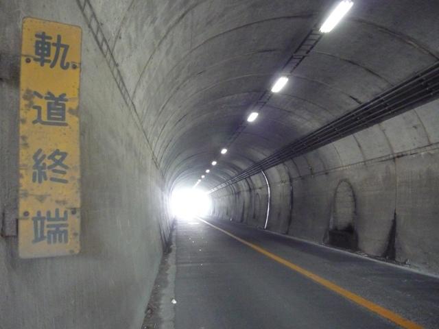 以前の比与宇トンネル