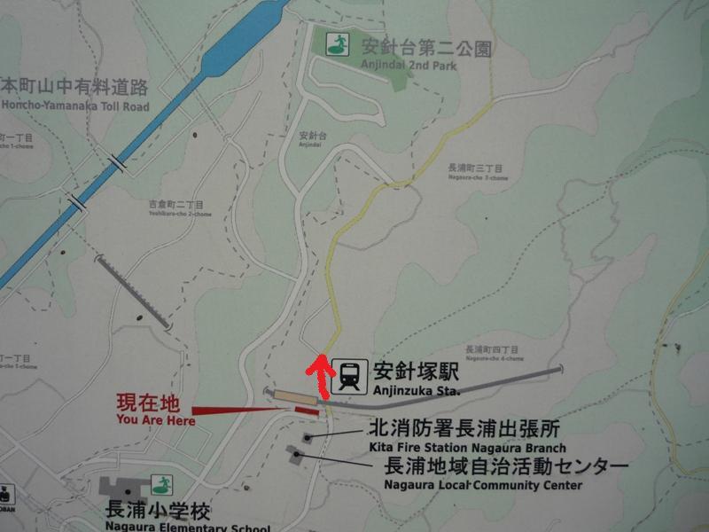 地図(看板)
