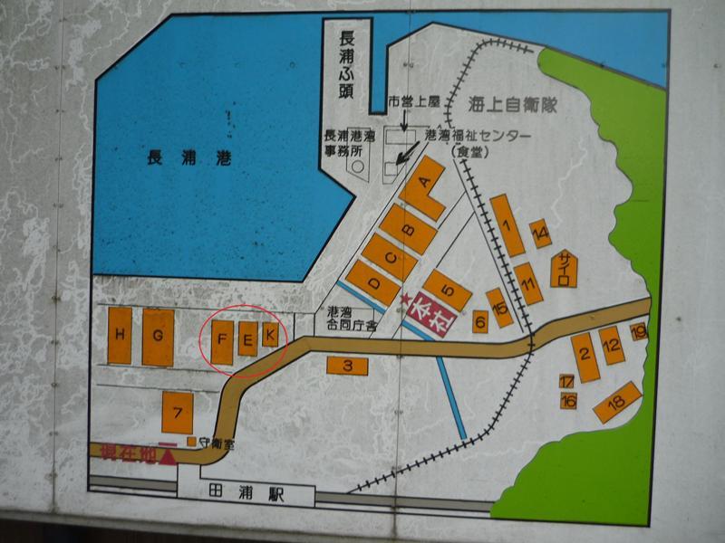 倉庫の位置図