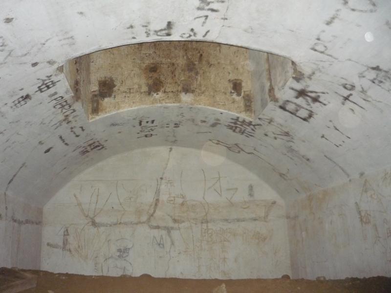 砲塔下部の部屋