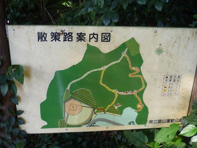 散策路案内図