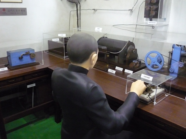 無線電信室