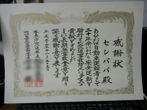 s-DSCN0160.jpg