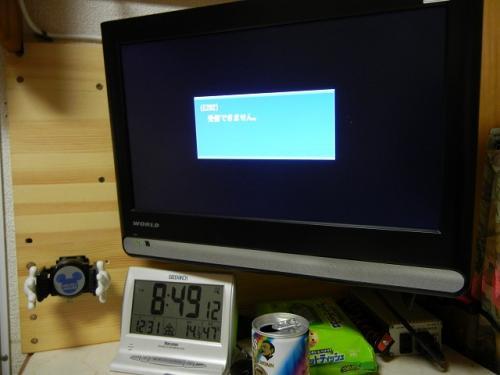 s-DSCN0381.jpg