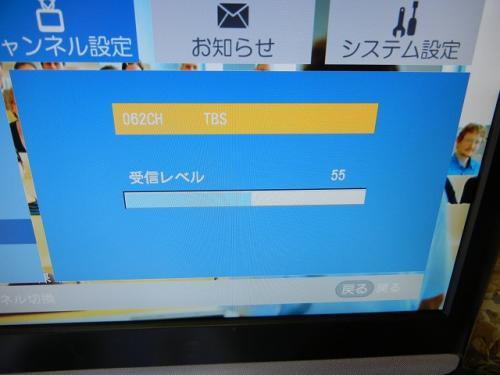 s-DSCN0492.jpg