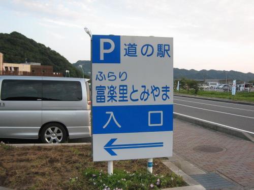 s-IMG_4480.jpg
