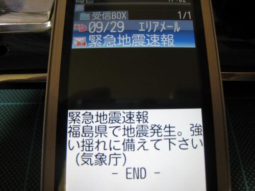 s-IMG_4521.jpg