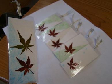 秋の押し葉栞