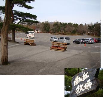 南ヶ丘駐車場