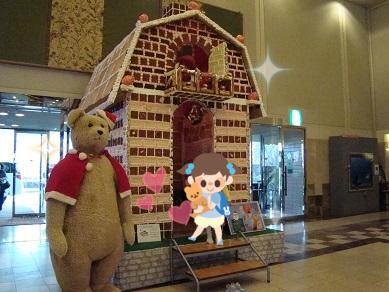 エピお菓子の家