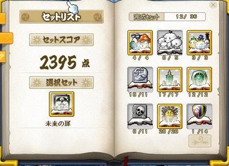 Maple120117_140958.jpg