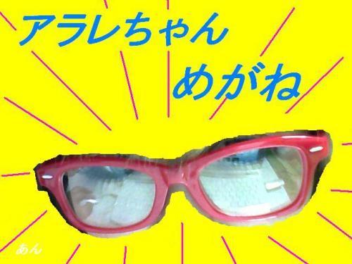 画像+004_convert_20100420033603