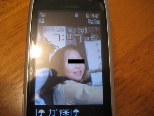 IMG_2394-1_convert_20100304202601-1.jpg