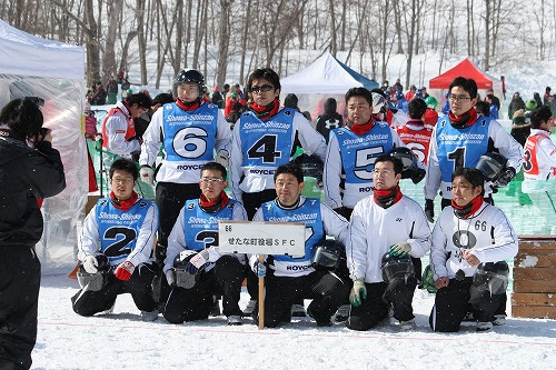 2013-2-23-昭和新山-050