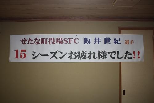 2013-3-29-送別会-008