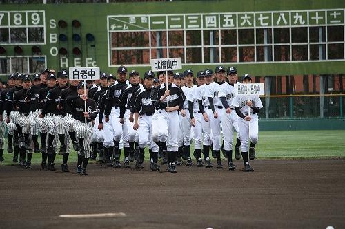 2013-5-10-白老大会②-008