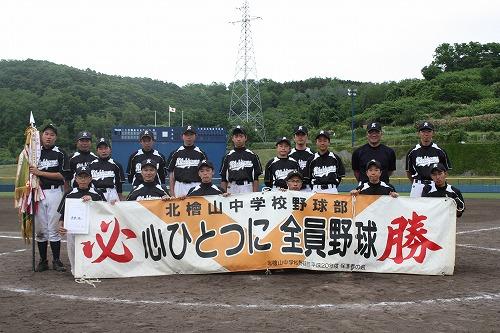 2013-5-中体連②-847