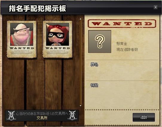 mabinogi_2012_02_18_001.jpg