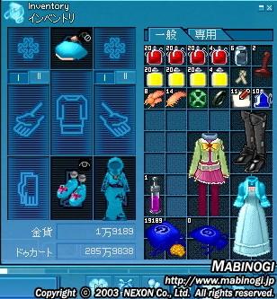 mabinogi_2012_02_25_020.jpg