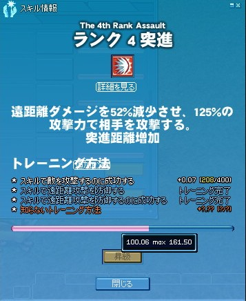 mabinogi_2012_03_01_025.jpg