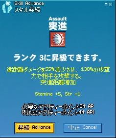 mabinogi_2012_03_01_032.jpg