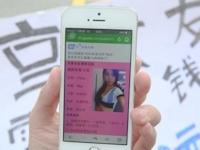 上海の大学生がiPhone6を買うために彼女を1ヶ月約9000円でレンタル
