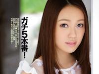 元AKB48 米沢瑠美!? MUTEKI第47弾芸能人 城田理加 12/1 AVデビュー 「R18 ガチ5本番! 城田理加」