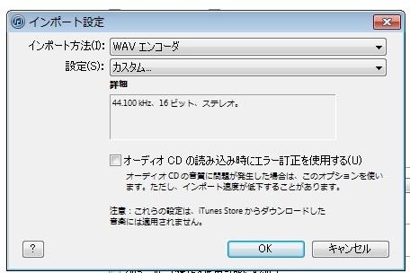 2011y04m27d_044755091.jpg