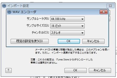 2011y04m27d_044935746.jpg