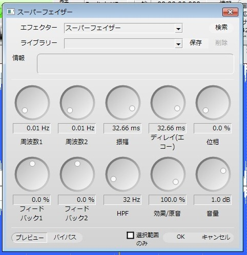 2011y04m27d_064040667.jpg