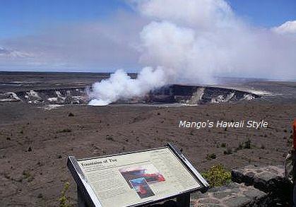 hawaii Is5